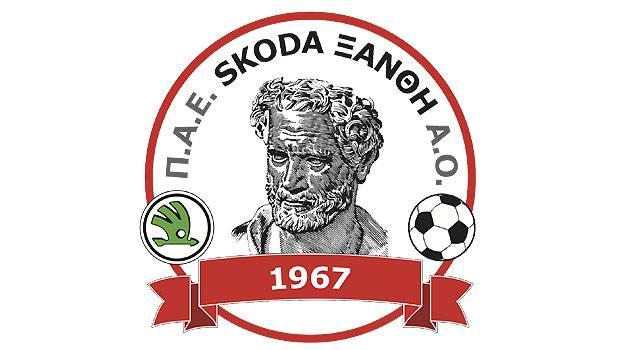 logo skoda xanthi 2