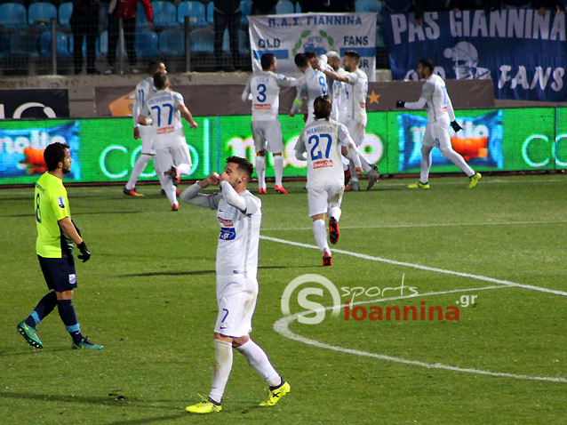 goal mauropanou