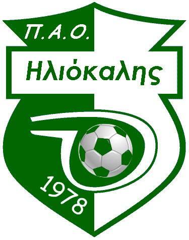 logo iliokalhs