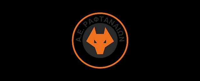 raftanaioi logo