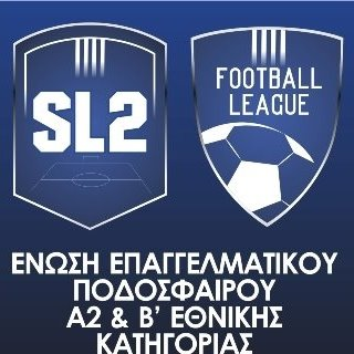 logo sl2 football league