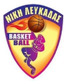 niki lefkadas logo 2