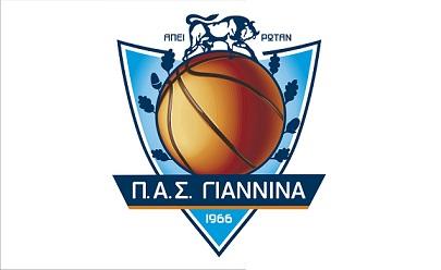 PAS BC Logo1