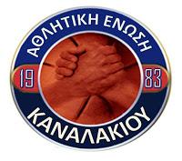 logo aekanalakiou