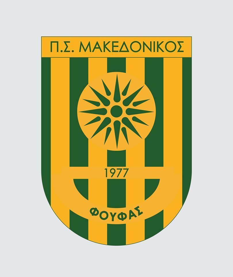makedonikos foufas