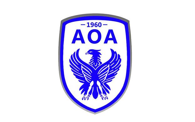anatolh logo
