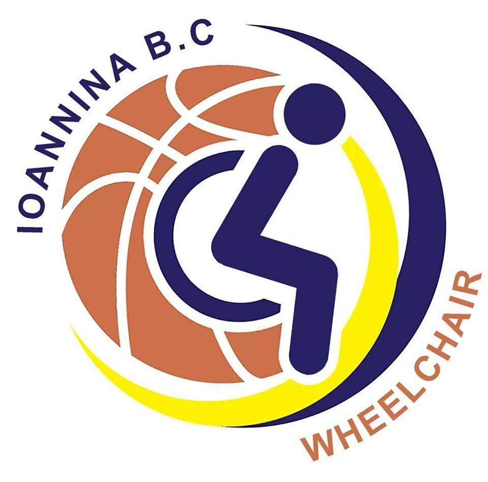 ibc wheelchair