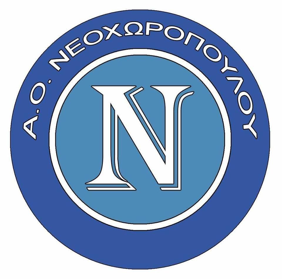 neoxoropoulo