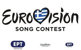eurovisionsong