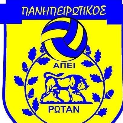 panipirotikos logo
