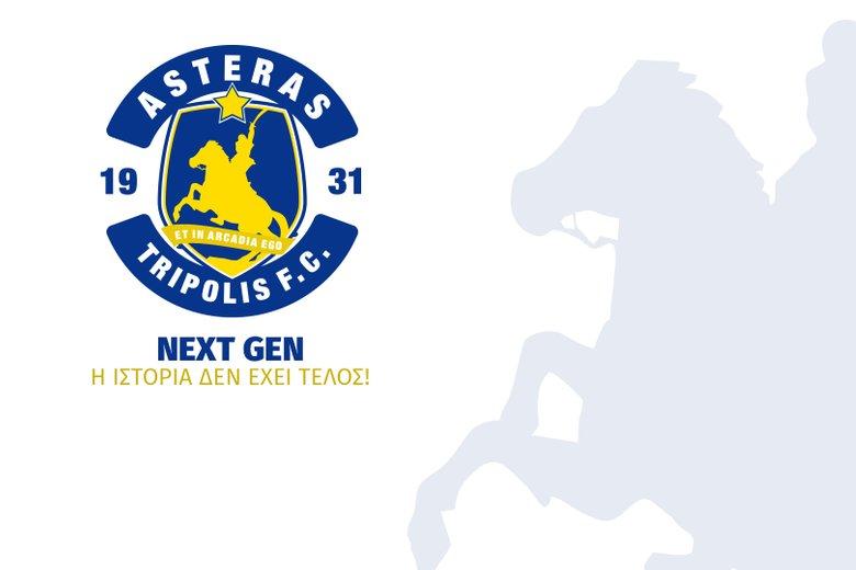 asteras tripolis new logo