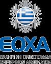 eoxa logo 2015 site
