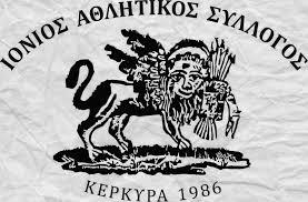 ionios logo