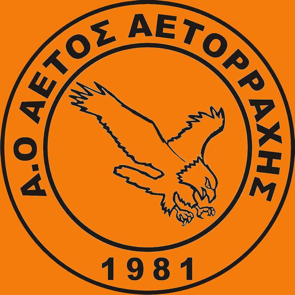 aetorraxh logo