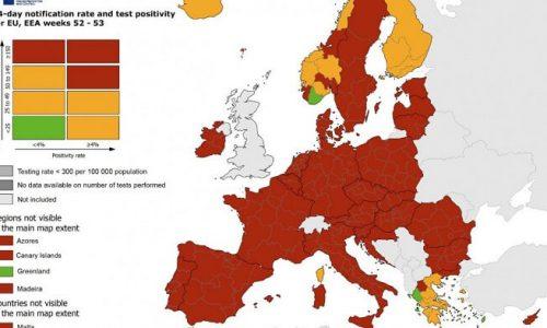 europaikos xartis covid