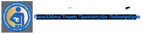 pepp logo